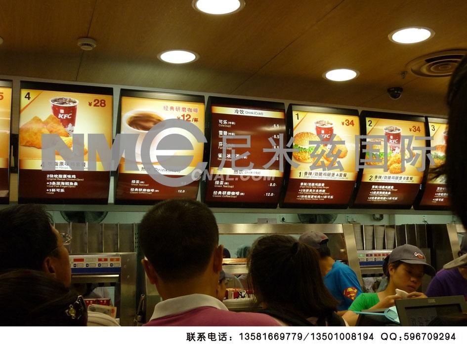 快餐店灯箱尺寸:是