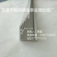 工業鋁型材 LED燈U型鋁槽 硬燈條