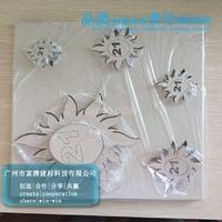 西鋁鋁單板 氟碳鋁方通