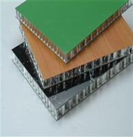 铝天花幕墙铝蜂窝板厂家