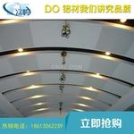 吊顶装饰弧形铝单板