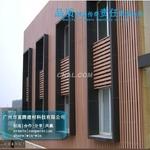 鋁單板幕�晼B型材方通尺寸