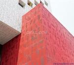 广州室内创意雕刻铝单板专业定制