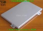 選購優質鋁單板