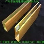 型材鋁方管和鋁方通的區別