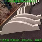 廣州富騰建材木紋弧形鋁方通