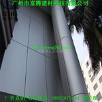 铝板幕墙应用应该注意哪些问题?