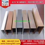 工業鋁方管