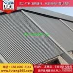 台湾氟碳喷涂铝方管价格多少钱