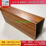 台湾50铝方管销售点