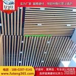 广东铝方管型材价格优质供应商