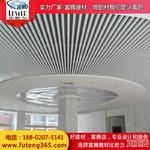 吊顶铝方通厂家,做好铝天花吊顶