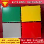 廣州軍霸建材鋁單板廠家