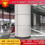 青海广场铝单板