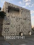 安徽户外铝单板广州厂家