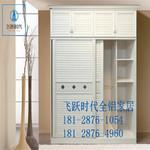 惠州全铝家具铝材厂家直销整板型材