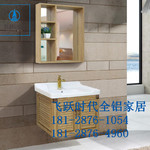 全铝浴室柜材料批发厂家