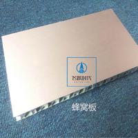 铝家具蜂窝板铝材型材批发
