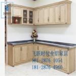 秦皇岛铝合金家具型材