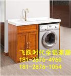 全铝合金浴室柜铝型材批发