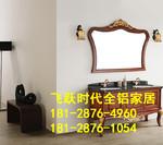 广东铝合金家具型材厂家