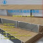 全铝橱柜门板柜体材料厂家批发