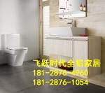 楊浦區高檔全鋁家居定制廠家