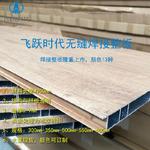 天津铝材批发厂家