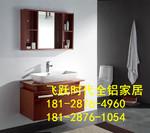 铝合金家具型材价格