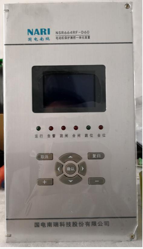 PST-1203A通訊板卡