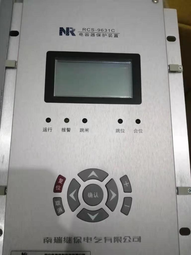 RCS-917液晶插件