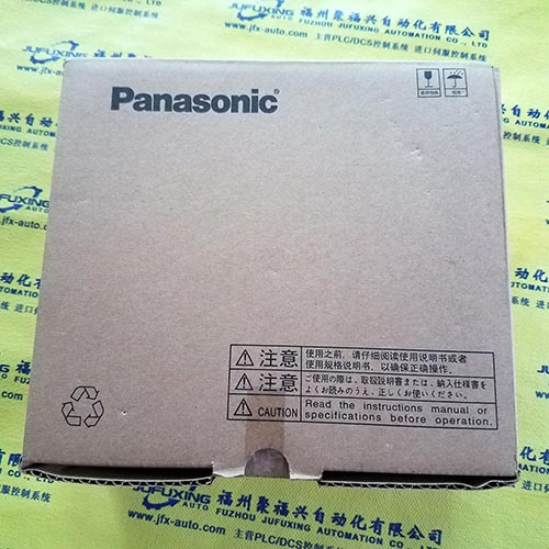 S7760A-2031产品资料