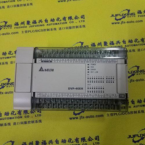 505-CP1434TF