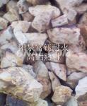 陽泉高鋁礬土熟料