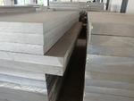 6061铝板 铝板规格表