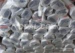 6061無縫鋁管