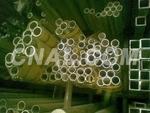 铝管,厚壁铝管,无缝铝管