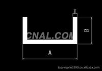 6063槽鋁/U型槽鋁/鋁型材廠家
