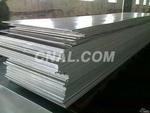 铝板 6061铝板 1250*2500等