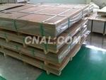 6161.5754.5083铝板 合金防锈铝板