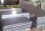 供应5754铝板,1250*2500铝板