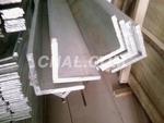 角铝,等边角铝,工业铝型材厂家