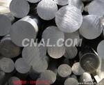 6063鋁棒 合金鋁棒,現貨