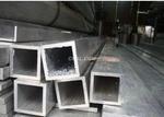 铝管,铝方管及各种型材