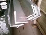 角鋁/槽鋁/鋁型材45*75*45*5規格