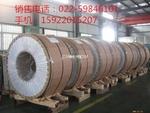 5083/5754铝板,合金防锈板