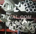 鋁方管 矩形管 多少錢一公斤?