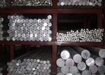 2a12铝棒/合金铝棒多种规格