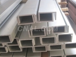 角铝/槽铝/铝管等,铝型材生产厂家