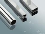 鋁方管,6061-t5鋁方管,現貨